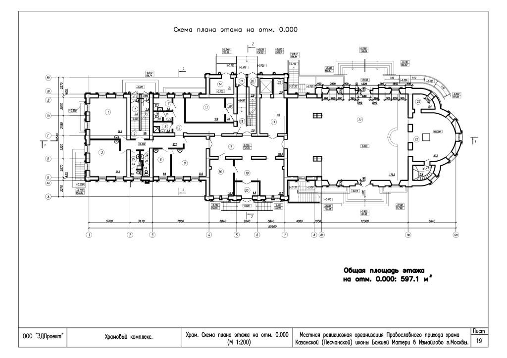 Схема этажа 0-0