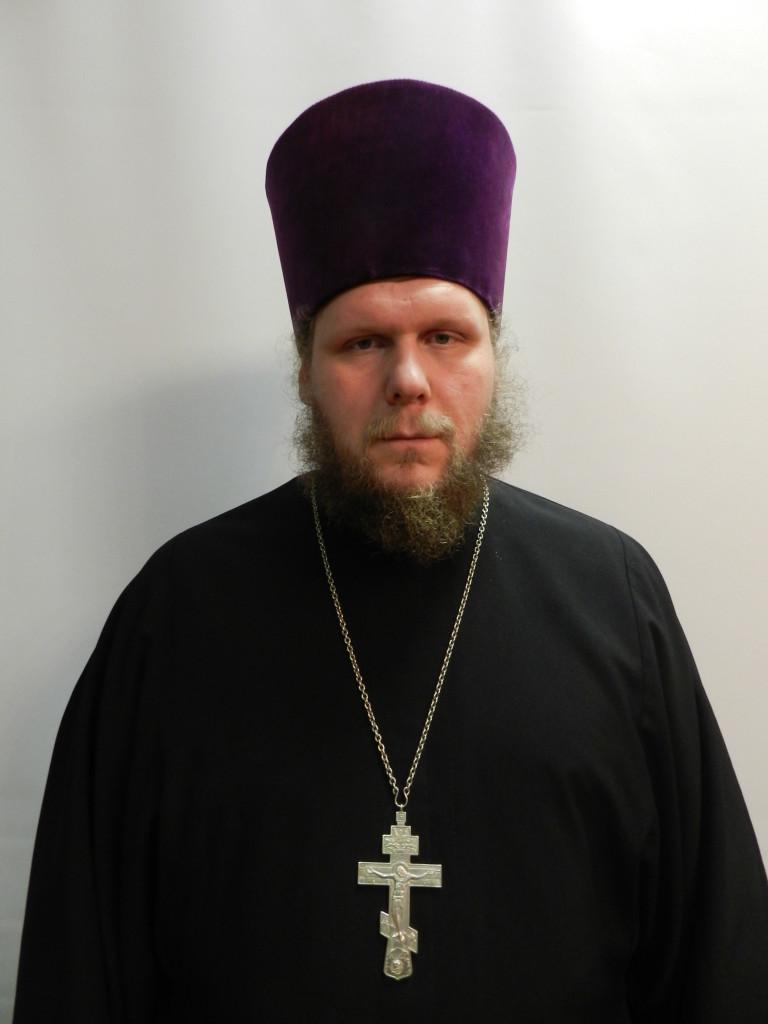 иерей Павел Огрызков